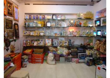 Ashish Gift Shop