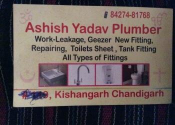Ashish Insha Plumber