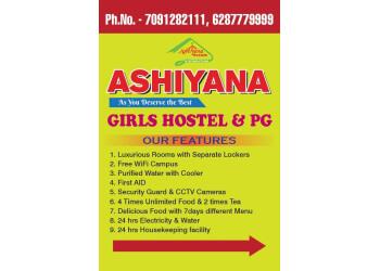 Ashiyana Girls Hostel