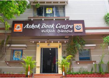 Ashok Book Centre