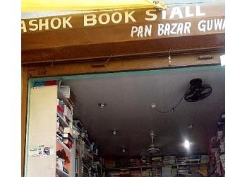 Ashok Book Stall