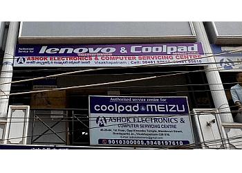 Ashok Electronics & Computer Servicing Centre