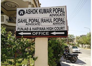 Ashok Kumar Popal