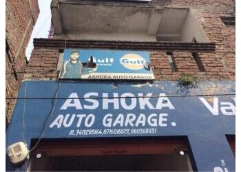 Ashoka Auto Garage