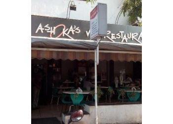 Ashoka's Veg Restaurant
