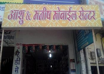 Ashu & Manish Mobile Centre