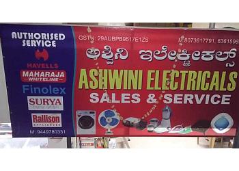 Ashwini Electricals