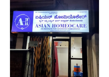 Asian Homeocare