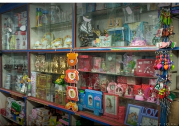 Asiya Gift House
