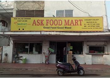 Ask Food Mart