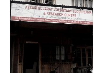 Assam Gujarat Voluntary Blood Bank & Research Centre