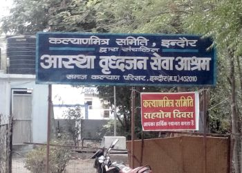 Astha Vruddhashram Sewa Ashram