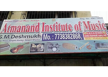 Atmanand Institute of Music