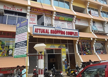 Attukal Shopping Complex