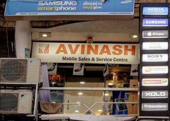 Avinash Mobiles