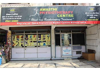 Awasthi Physiotherapy Centre