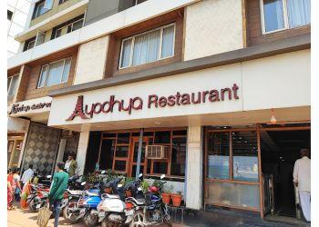 Ayodhya Restaurant