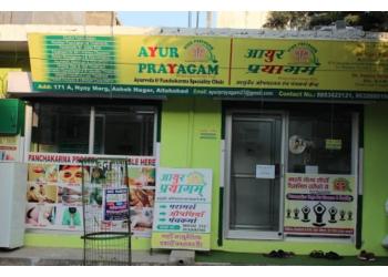 Ayur Prayagam Ayurveda & Panchakarma Center