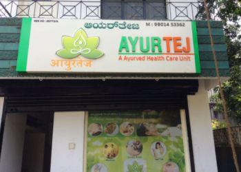 Ayurtej Multispeciality Ayurved Hospital