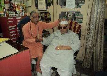 Ayurved Yog Aadhyatma Evam Shanti Kendra