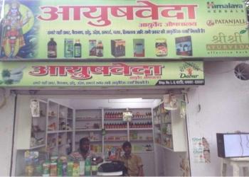 Ayushveda