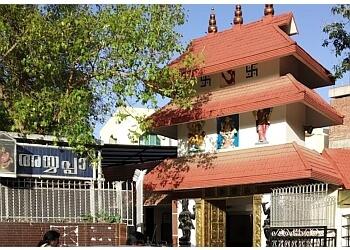 Ayyappa Temple