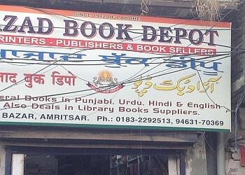 Azad Book Depot