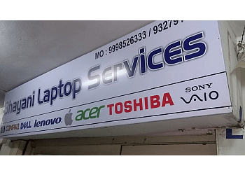 BHAYANI LAPTOP SERVICES