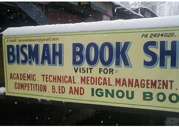 BISMAH BOOK SHOP