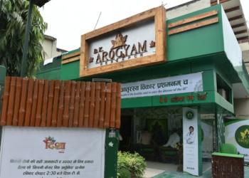 B K Arogyam
