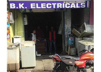 BK Electricals