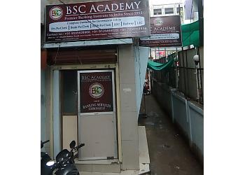 BSC Academy