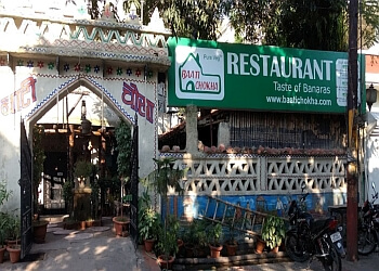 Baati Chokha Restaurant