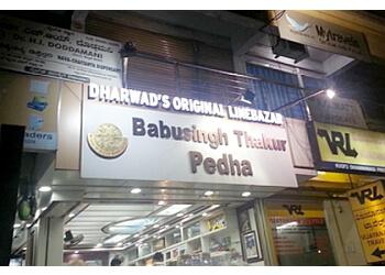 Babusingh Thakur Pedha