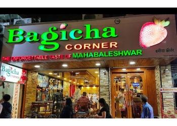 Bagicha Corner