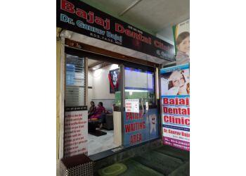 Bajaj Dental Clinic
