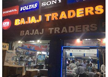Bajaj Traders