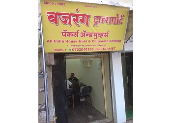 Bajrang Packers & Movers