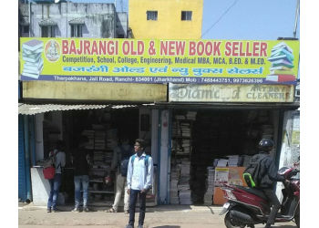 Bajrangi Old And New Book Centre