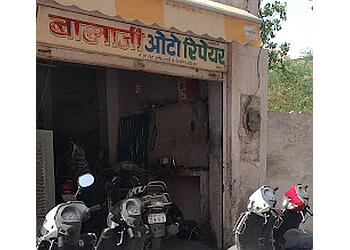 Balaji Auto Repairs