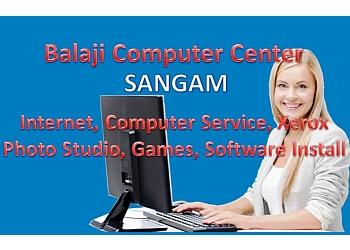 Balaji Computer Center