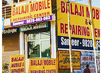 Balaji Mobile & Repairing Center