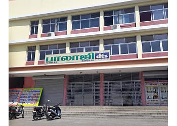 Balaji Theatre