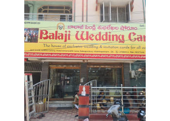 Balaji Wedding Cards