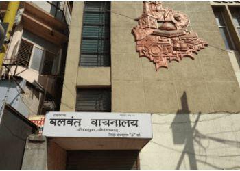 Balwant Vachanalaya
