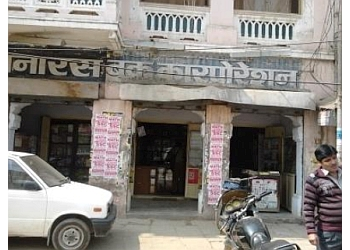 Banaras Book Corporation