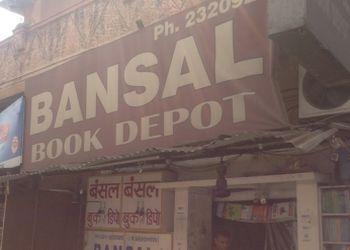 Bansal Book Depot