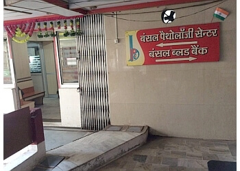 Bansal Pathology Centre And Blood Bank