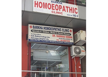 Barkha Homoeopathic Clinic