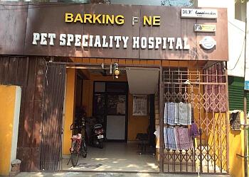 Barking Fine Pet Specialty Hospital